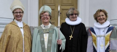 епископши