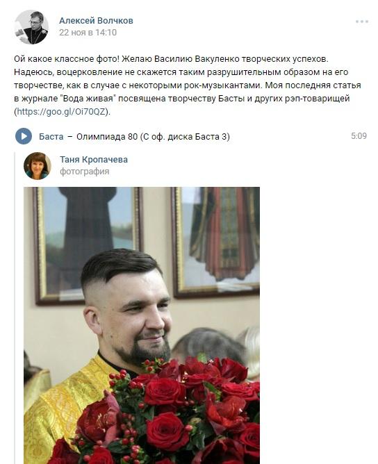 http://vseeresi.ucoz.ru/avatar/63/basta5.jpg