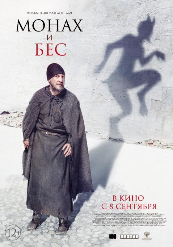 http://vseeresi.ucoz.ru/avatar/64/bes1.jpg
