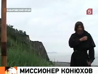 http://vseeresi.ucoz.ru/avatar/65/konjukhov.jpg