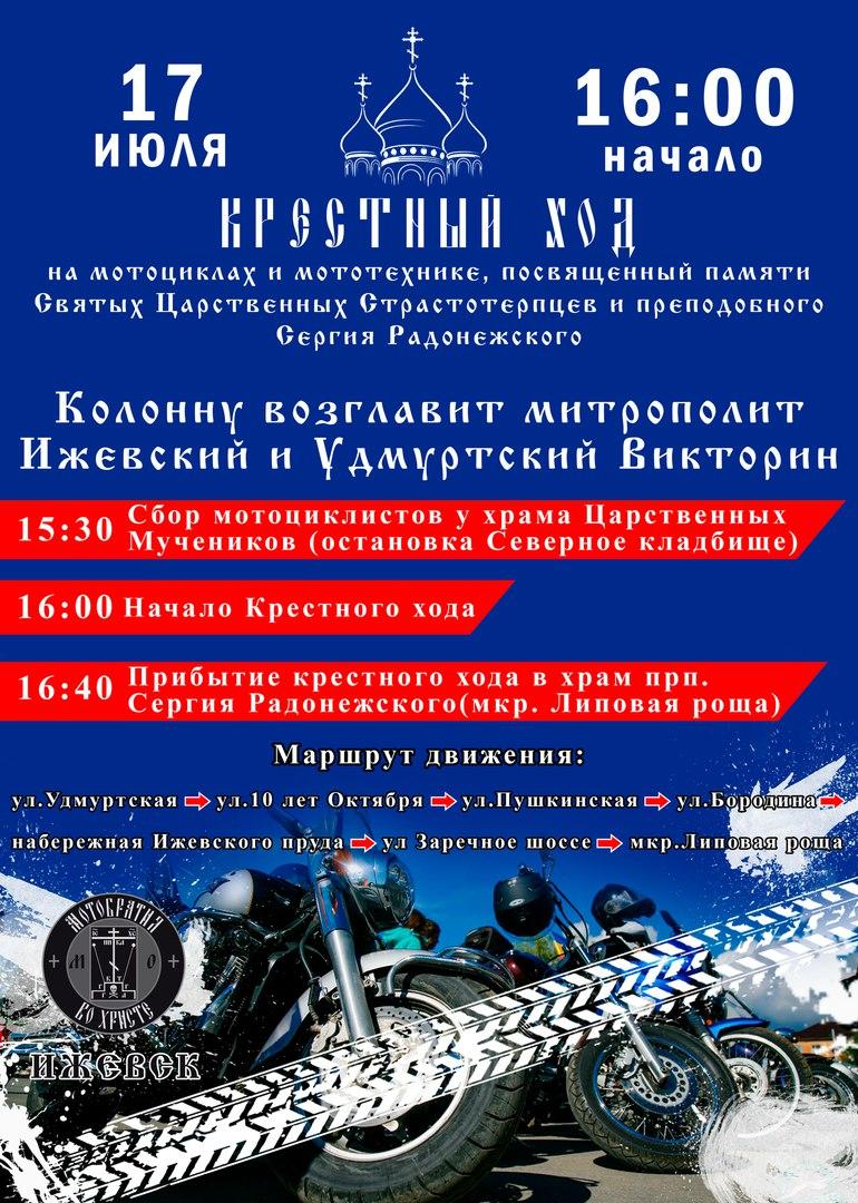 http://vseeresi.ucoz.ru/avatar/65/nochnye_volki3.jpg