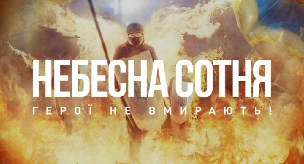 http://vseeresi.ucoz.ru/avatar/65/sotnja1.jpg
