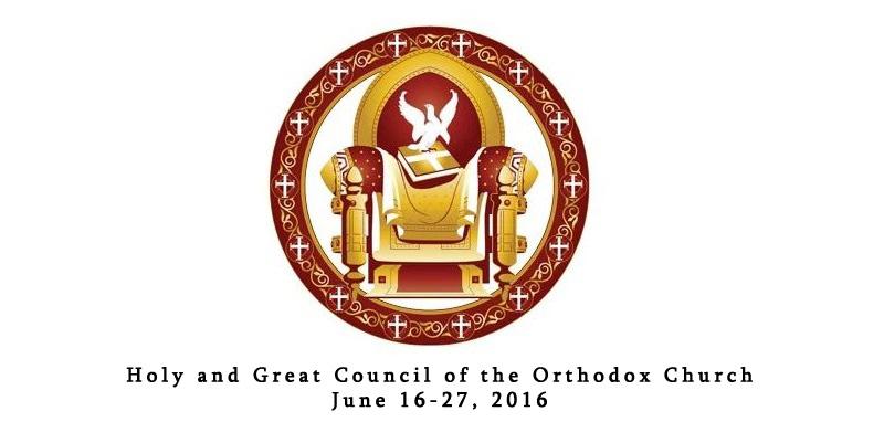 Экуменизм. 8 Всеправославный Собор начал свою работу