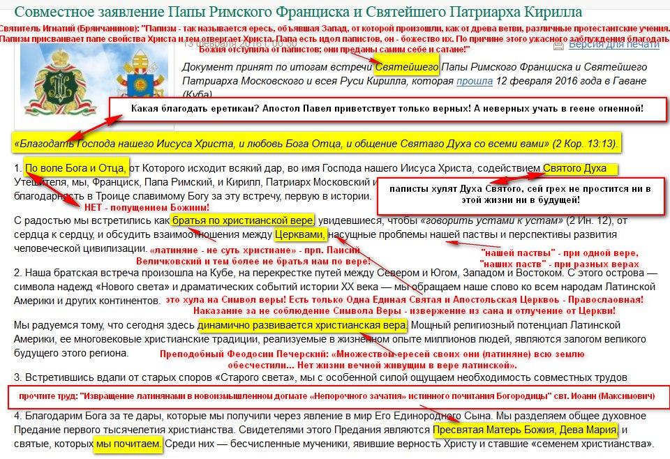 http://vseeresi.ucoz.ru/avatar/67/deklaracija1.jpg