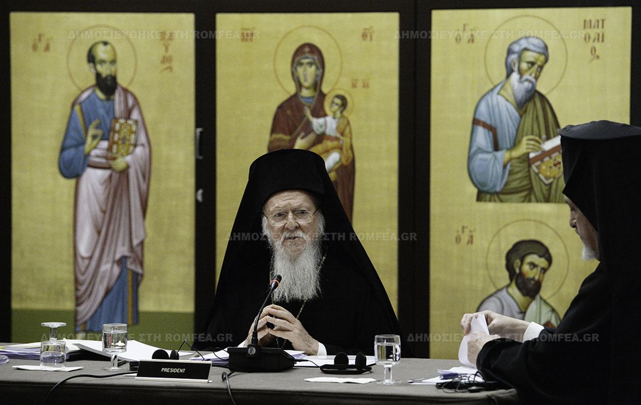 Святые Отцы Православия  читать онлайн  Святые Отцы